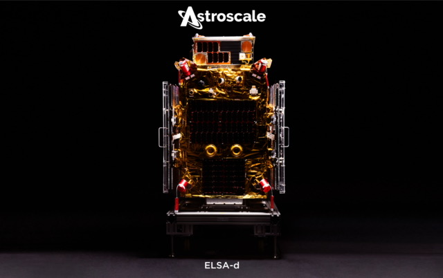 スペースデブリ除去技術実証衛星 ELSA-d