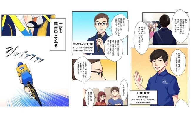 Designed by Manga Designers Lab.