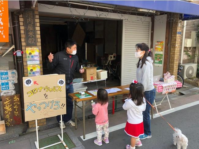 約40組の親子が参加した「ウイルスをやっつけろ」イベント
