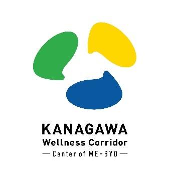 東海大学を中心とした産学官連携による新たな地域再生構想「Kanagawa Wellness Corridor 〜Center of ME-BYO〜」を始動