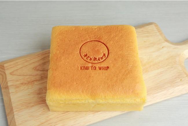 赤穂の地養卵と北海道産バターを使用したプレミアムカステラ