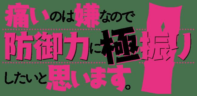 アニメロゴ