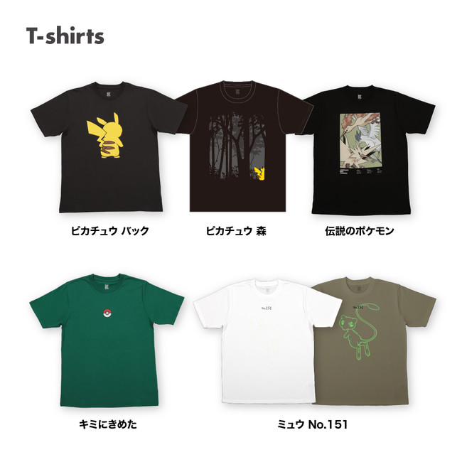 Tシャツ 2,750円 ※オンラインストアは、2,200円(SS/S/ M/L)