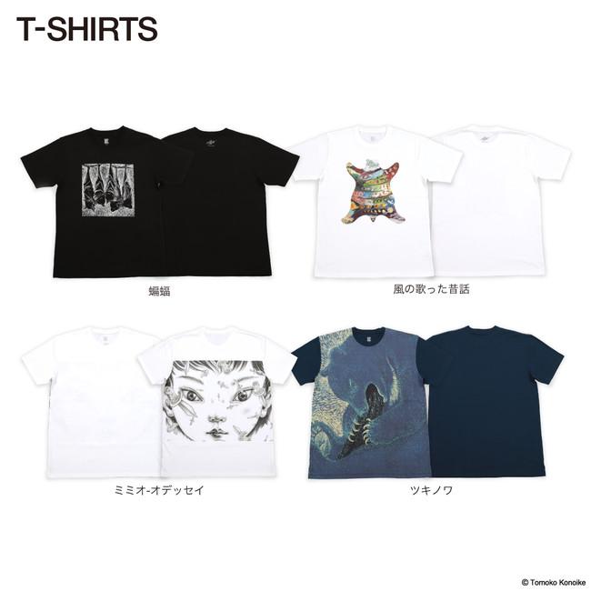Tシャツ:上段 2,750円 SS/S/M/L/XL ・下段3,300円 S/M/L/XL