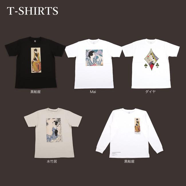 〈Tシャツ 4種類〉 ¥2,750(税込) サイズ:SS / S / M / L / XL 〈長袖Tシャツ〉 1種類 ¥3,520(税込) サイズ: S / M / L / XL