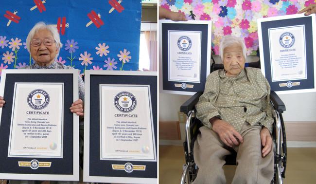 (左)炭山ウメノさん/(右)兒玉コウメさん ギネス世界記録公式認定証とともに。提供:ギネスワールドレコーズ
