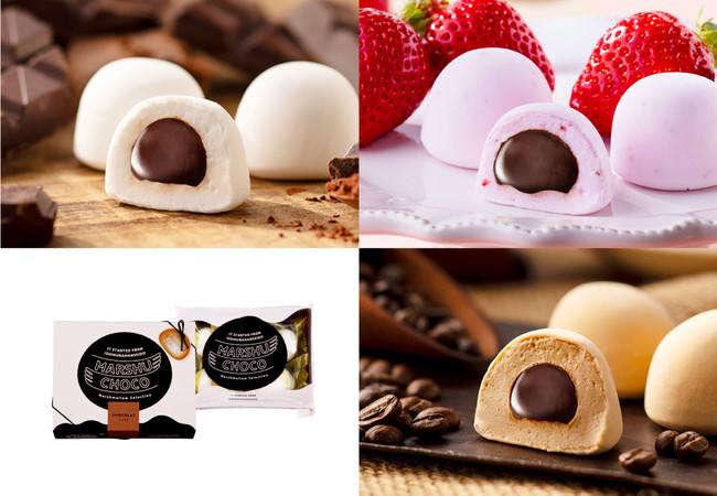 ふんわりもっちりのマシュマロにチョコレートを包んだマシュチョコ