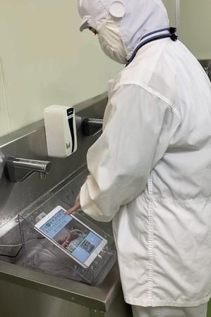 衛生チェックアプリシリーズ 手洗いチェッカー