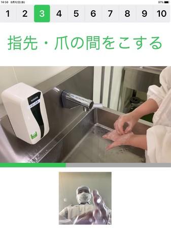 手洗いの様子を動画撮影