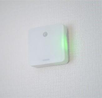 IoT対応センサー付きハブ 「FG Smart Sensor」