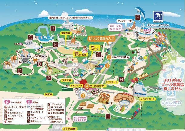 開園時の館内MAP