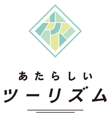 ウィルス コロナ 小田原 市