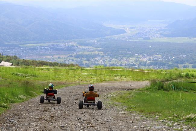 「Mountaincart(マウンテンカート)」イメージ