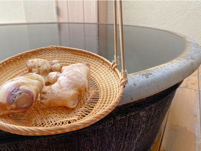 ぽかぽか生姜の湯