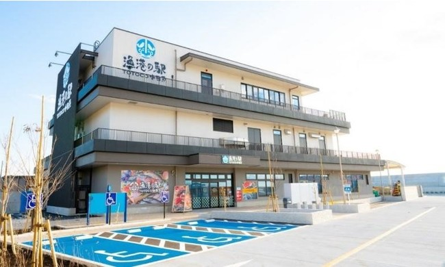 漁港の駅「TOTOCO 小田原」
