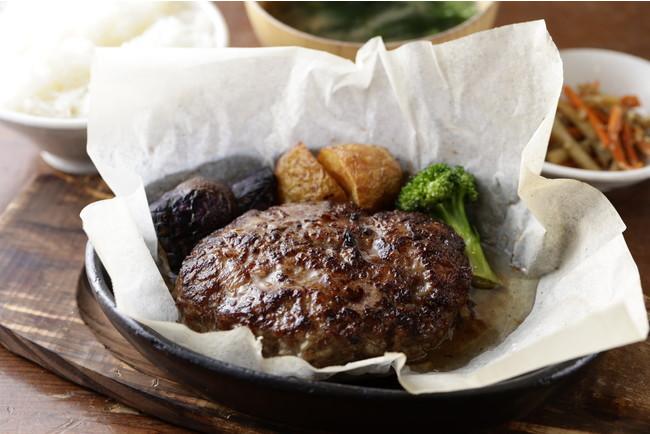 相州牛100% 肉汁ハンバーグ定食