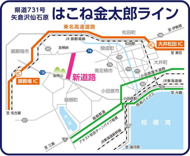 はこね金太郎ライン-MAP