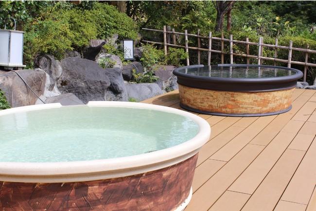 元湯 森の湯|陶器風呂