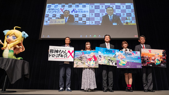 左から夏目公一朗、鈴木愛奈、帯広市長、大森日雅、釧路市長、スクリーン:南島原市長、富良野市長