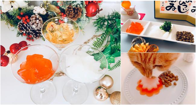 ペットと一緒に過ごすクリスマスとお正月の食卓に手作りゼリー「ジュレッタ」