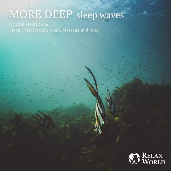 MORE DEEP sleep waves