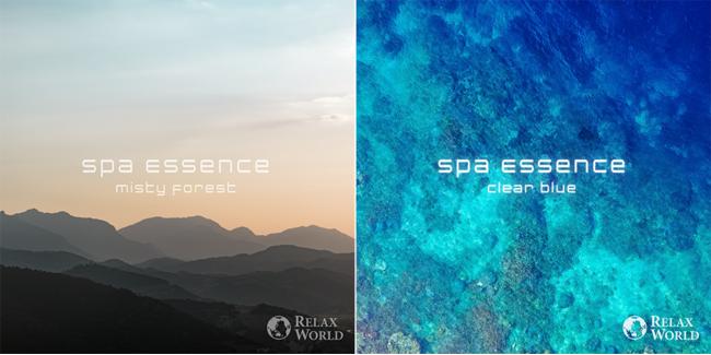 「Spa Essence」シリーズ