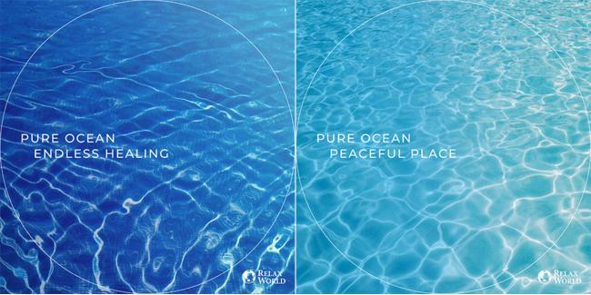 「Pure Ocean」シリーズ