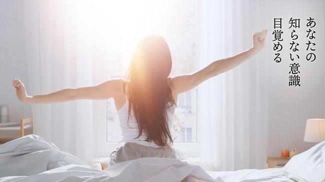 極上の睡眠~トップ・スペシャリストによる睡眠コラム