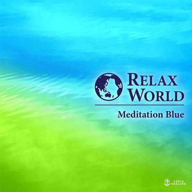RELAX WORLD -Meditation Blue-