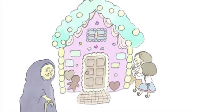 ぎゅうにゅうさん作「ヘンゼルとグレーテル」イメージ