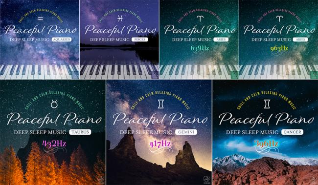 「Peaceful Piano」シリーズ