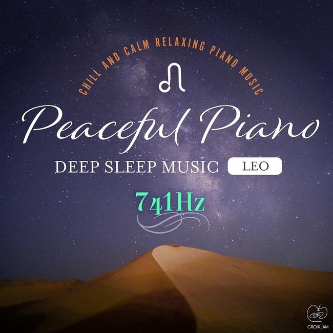 Peaceful Piano ~ぐっすり眠れるピアノ ~ Leo 741Hz