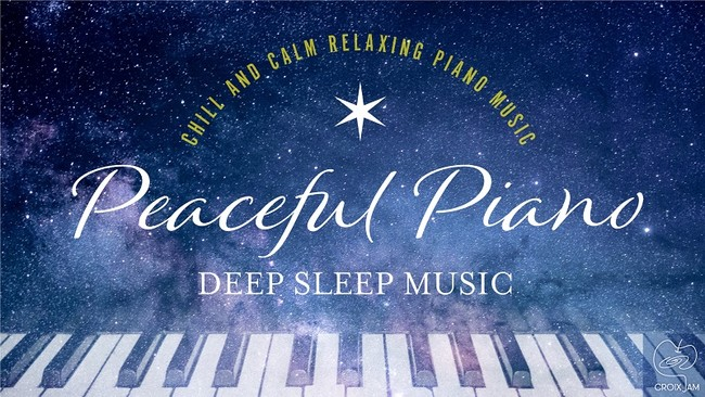 「Peaceful Piano」シリーズ メインロゴ