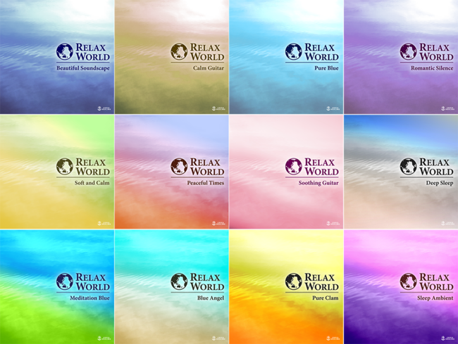 【RELAX WORLD】シリーズ