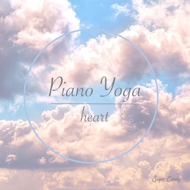 Piano Yoga -heart-