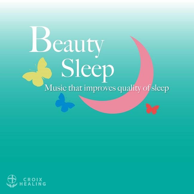 美しく眠れるヒーリング~睡眠の質を改善する音楽~