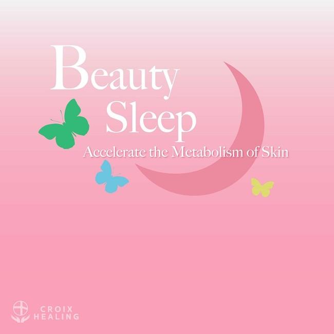 美しく眠れるヒーリング~肌の新陳代謝を改善する音楽~