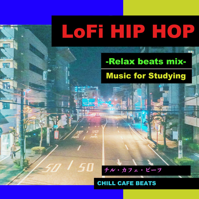 LoFi HIP HOP - Relax beats mix Music for Studying