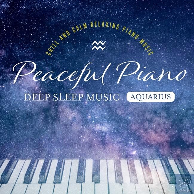 Peaceful Piano ~ぐっすり眠れるピアノ~ Aquarius