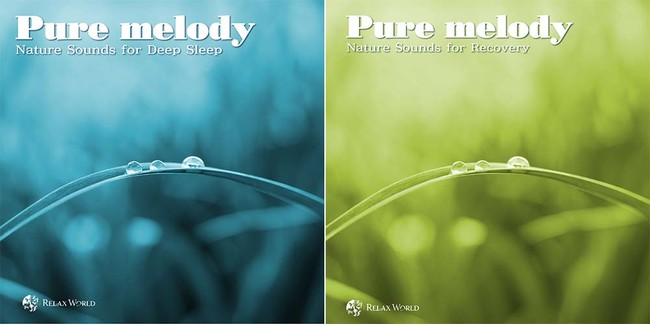「Pure melody-Nature Sounds」シリーズ