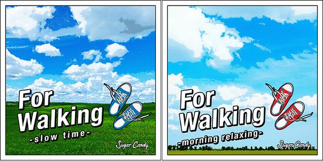 「For Walking」シリーズ