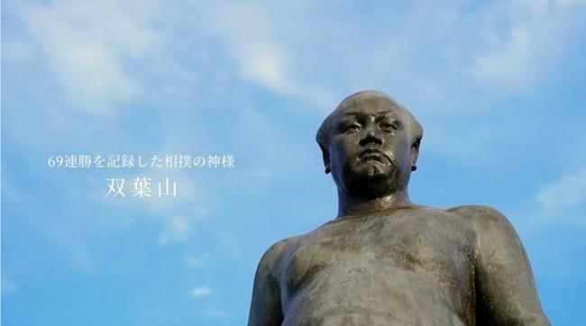 69連勝を記録した相撲の神様 双葉山