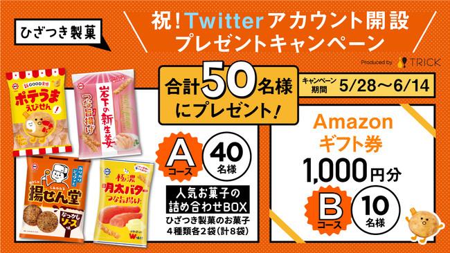 栃木 県 コロナ 感染 者 twitter