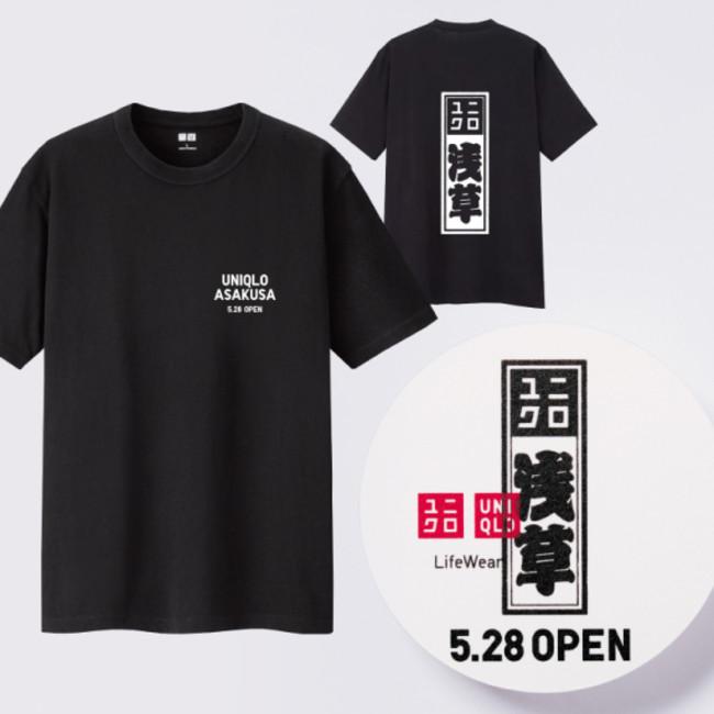 ユニクロ浅草オリジナルTシャツとコースター