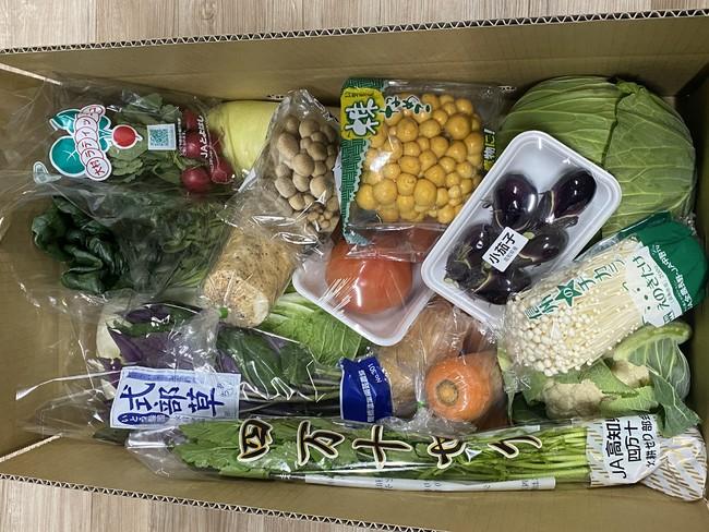野菜セット 2,000円