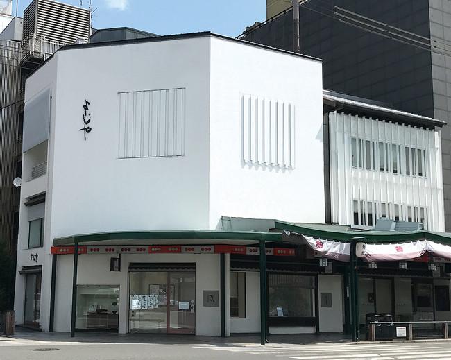 現在の祇園店