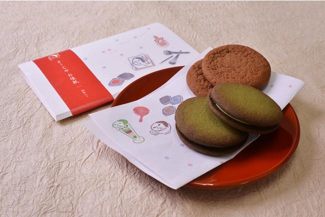 【懐紙使用例】お菓子の盛り付け時やメモとしてもお使いいただけます。