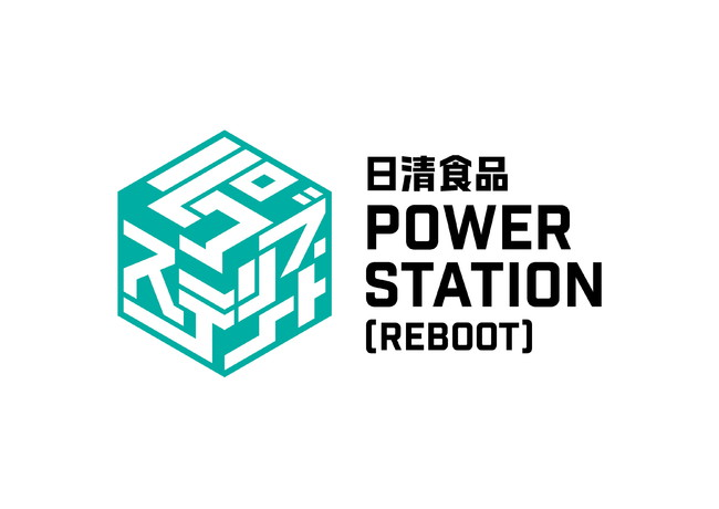 日清食品 POWER STATION [REBOOT]ロゴ