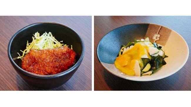 左:ソースカツ丼 右:三陸ワカメ酢味噌和え