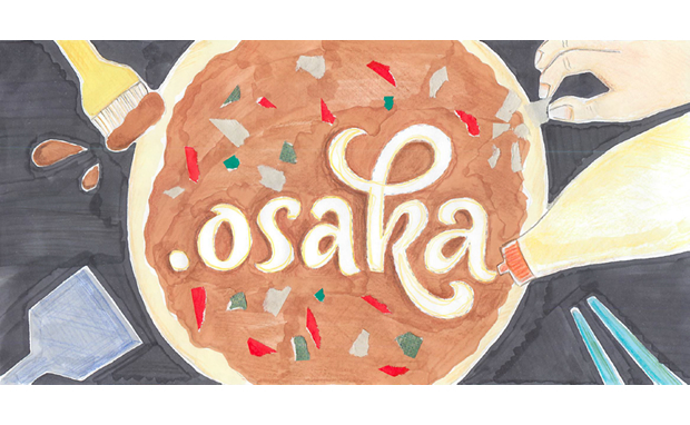 ~大阪府内の小学校に通う児童限定ロゴデザインコンテスト「みんなの.osaka」結果発表~「好きやで大阪!」な作品1,549点の中から、グランプリに輝いたのは「大阪はおいしいもんだらけ!」
